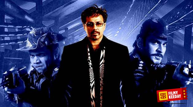 The Hero Love story of Spy movie on Terrorism