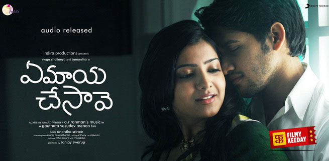 Ye Maaya Chesave Telugu Romantic Movie