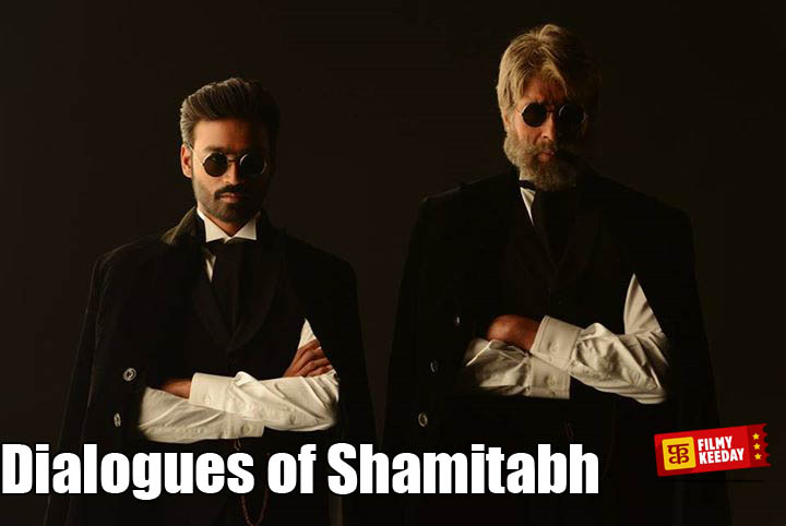 Dialogues of Shamitabh