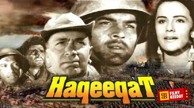 Haqeeqat based on India China war