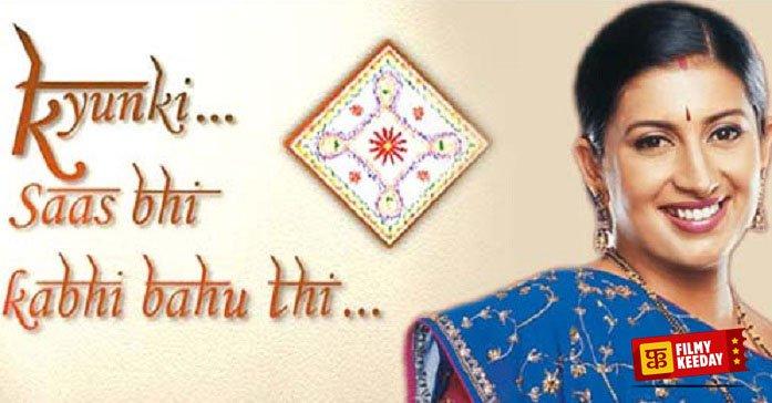 Kyuki Saas Bhi kabhi bahu Thi longest Running TV serial in India