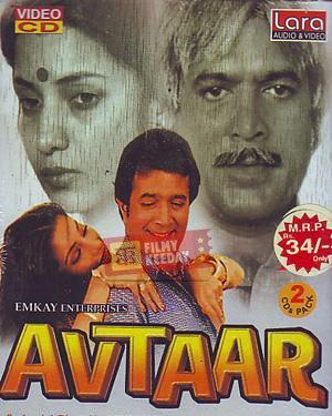 Avtaar Rajesh khanna family drama film