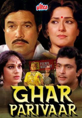 Ghar Parivar Bollywood movie on family drama