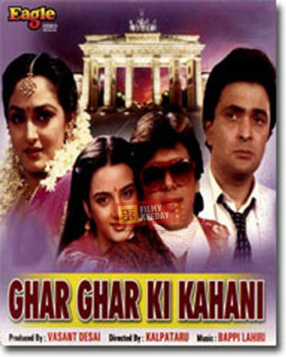 Ghar ghar ki Kahani Hindi family drama
