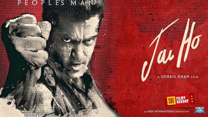Jai ho Worst Film of Bollywood