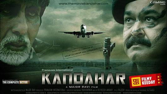 Kandhahar Malyalam Movie on air India hijack