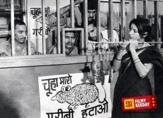 Movie on Garibi hatao Kissa Kursi ka Banned in India