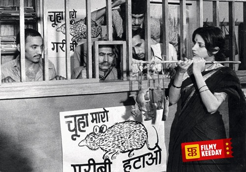 Movie on Garibi hatao Kissa Kursi ka Banned in India