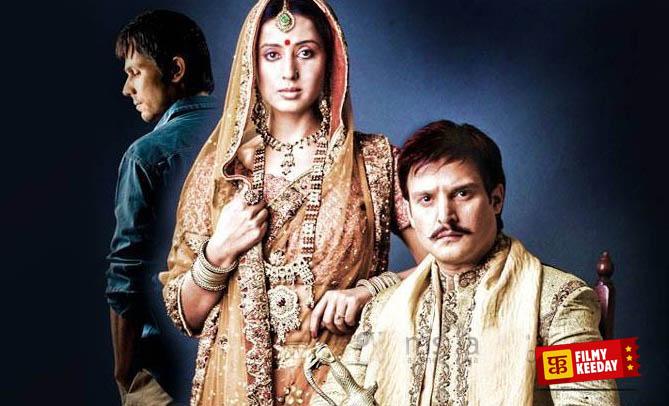 Saheb Biwi Aur Gangster Returns full movie hd in hindi download