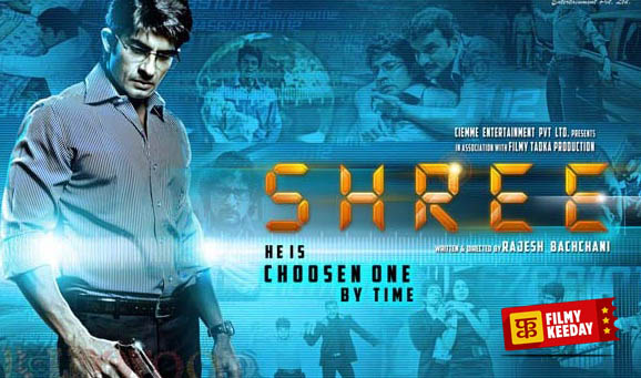 Shree Bollywood Movie on Time Travel
