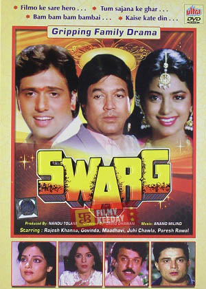 Swarg Gripping family drama Bollywood