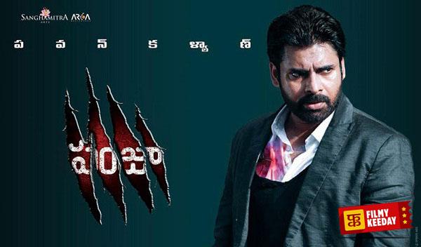 Best Telugu Action movie Panjaa