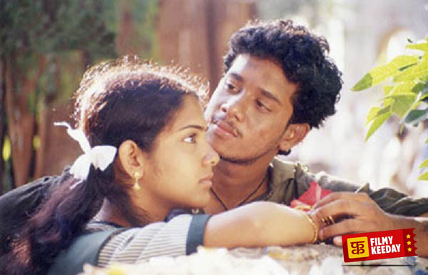 Kaadhal Tamil Romantic Movie