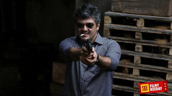 Mankatha Tamil Suspense Thriller