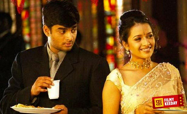 Minnale Tamil Romantic film