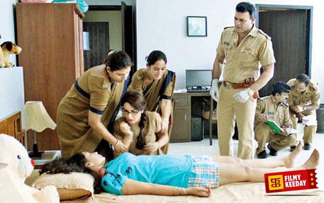 Rahasya 2015 murder mystery thriller