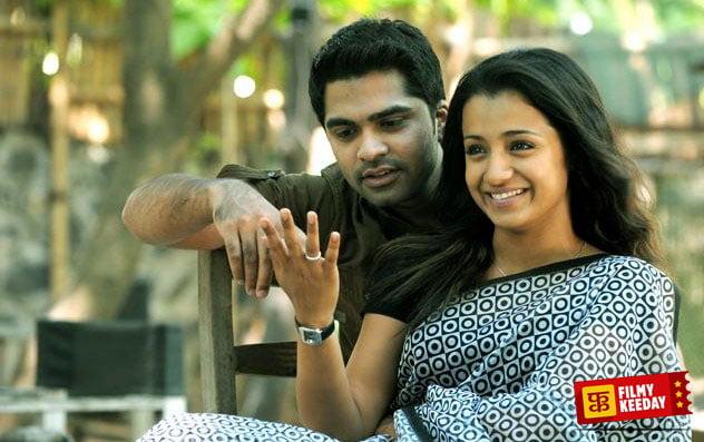 Vinnaithaandi Varuvaayaa Tamil Romantic Drama film