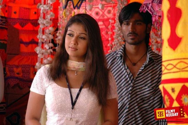 Yaardi Nee Mohini Tamil Romantic film
