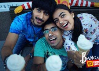 Bangalore Days Malayalam Movie