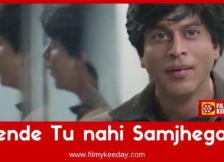 fan shahrukh khan dialogues