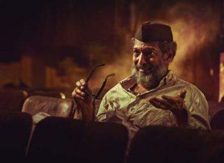 Natsamrat marathi film nana patekar