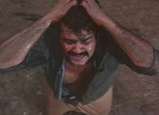 Kireedam 1989 Malayalam film starring Mohanlal