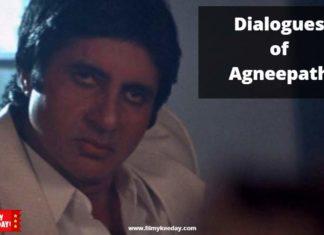 Dialogues of Amitabh Bachchans agneepath 1990 film