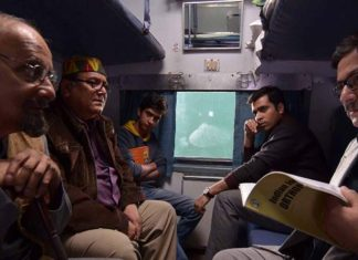 Badshahi angti 2014 bengali thriller film