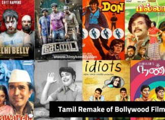 Tamil Remake of Bollywood films