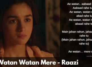 Ae watan watan mere abaad Raazi Patriotic song