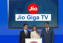 jio-gigatv-booking