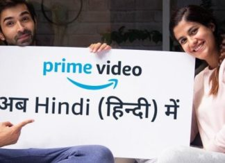 Prime Video Hindi Films list updated
