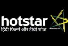 hotstar in Hindi TV Shows and movies